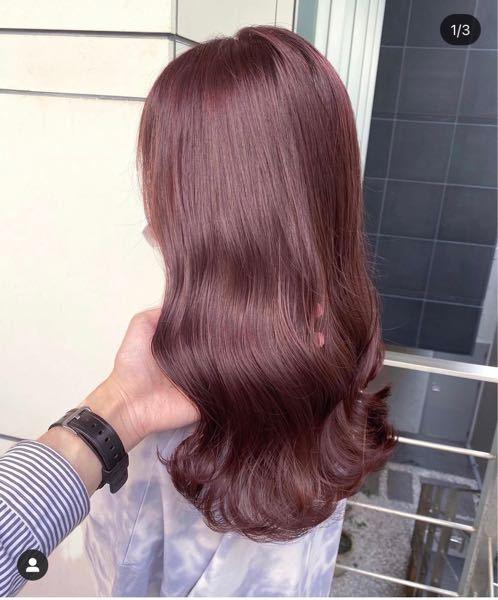 ブリーチ1回でこのようなワインレッドカラーにするのですが、暖色の髪色にはムラサキシャンプーは使わない方が良いと書かれていました。シャンプーはいつも通りのもので良いのでしょうか?あとやった方がいいケアが あれば教えて頂きたいです。