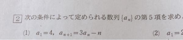高校数学です。お願いします!