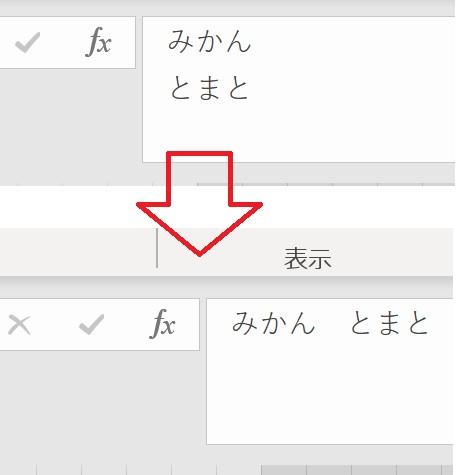 B7からC15までを画像のように2行表示になっているセルがあれば、一つスペースを空けて1列表示にしたいんですが、VBAのコードを教えてください。
