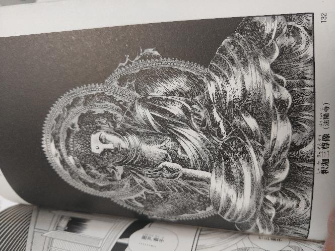 池田理代子『聖徳太子3』の挿絵で 『釈迦三尊像(法隆寺)』とあり下の挿絵がありますが、どう見ても違うと思うのですが。