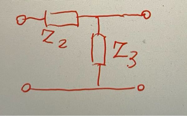 Zパラメータを求める問題何ですが、この場合Z11やZ12というのはどうやって計算しますか? 解き方教えてください