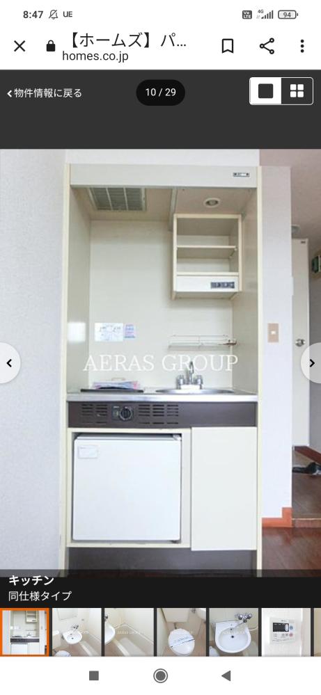 冷蔵庫は、どこのメーカーか、解りますか?