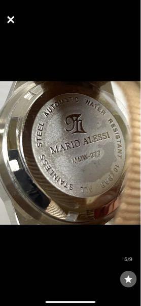 この時計は手巻きでしょうか? それとも、電池、ソーラーなど違ったものでしょうか? わかる方お願いします! 時計のメーカーはMARIO ALESSIです。