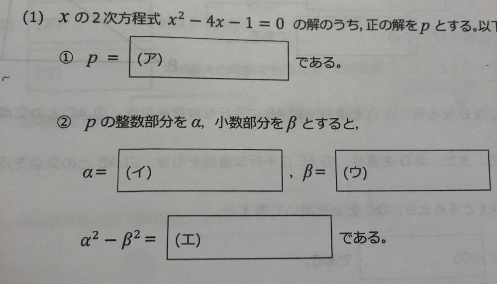 この問題の解き方を教えてください!