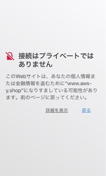 「Amazonプライム会費のお支払いに問題があります」とメールが来たのですが、開いてしまいました。パスワード、メールアドレスなど入力してませんが大丈夫ですか?