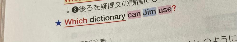 なぜこの英文は主語を疑問詞にしてるわけでもないのにdoesがないのですか?