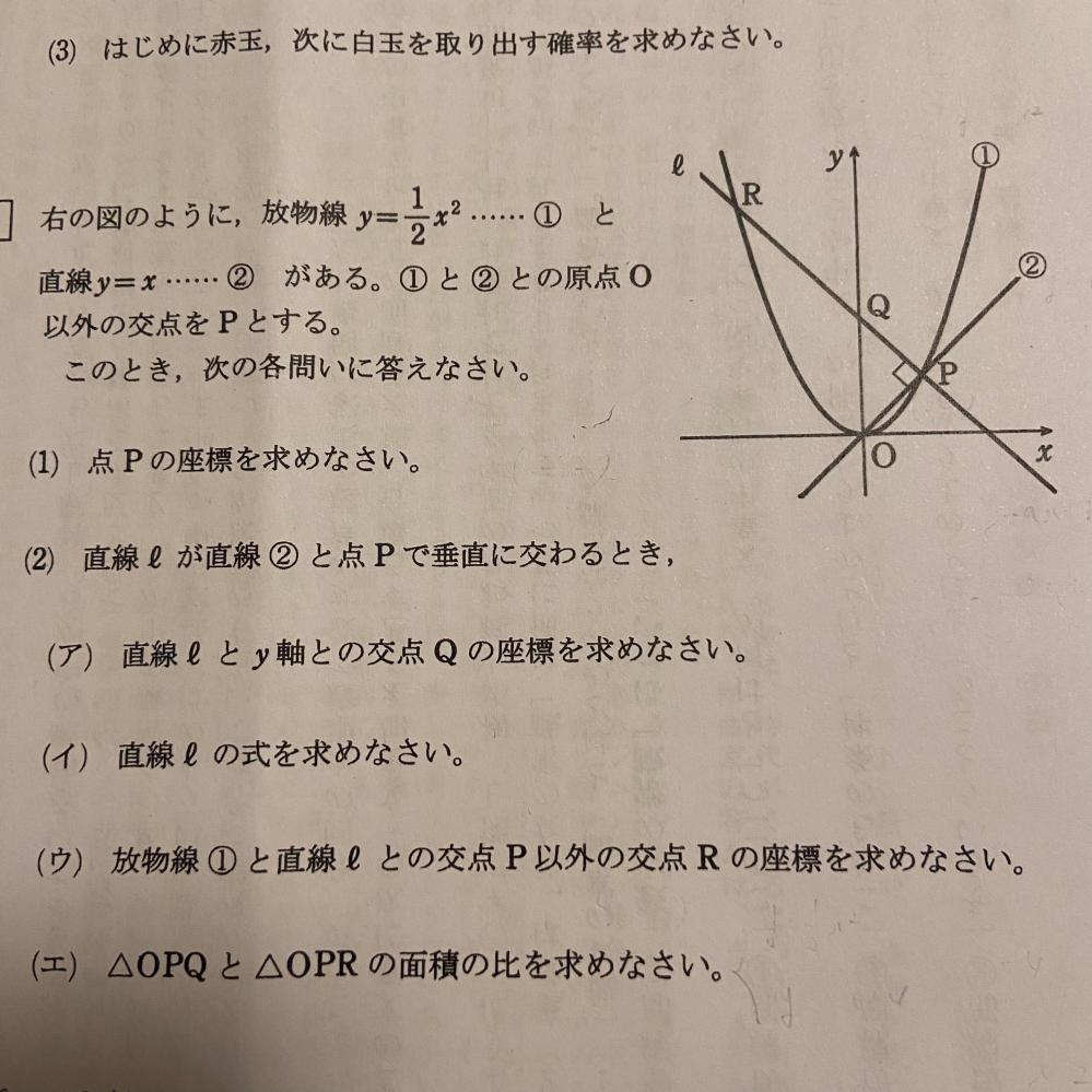 どうしてもわかりません。 試験前なので教えていただけると 幸いです。