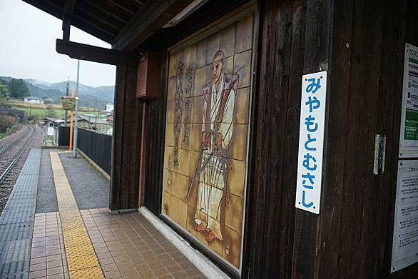 宮本武蔵に行ったことはありますか?