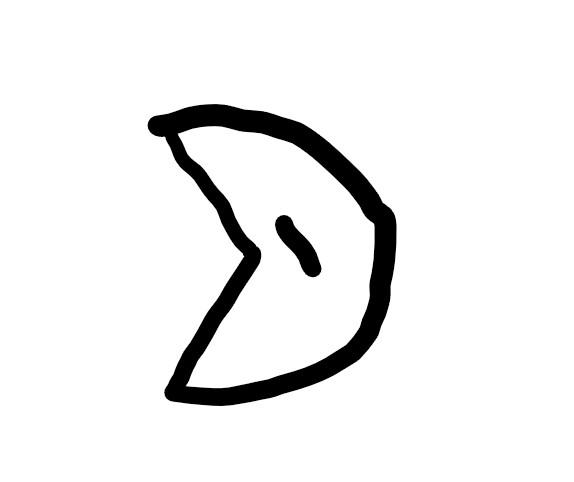 """特定の特殊文字を探しています。 絵のように""""D""""に似た感じで、中に点があるのがあったんですが、どういう文字か分かりますか? 出してくれるとありがたいです。"""