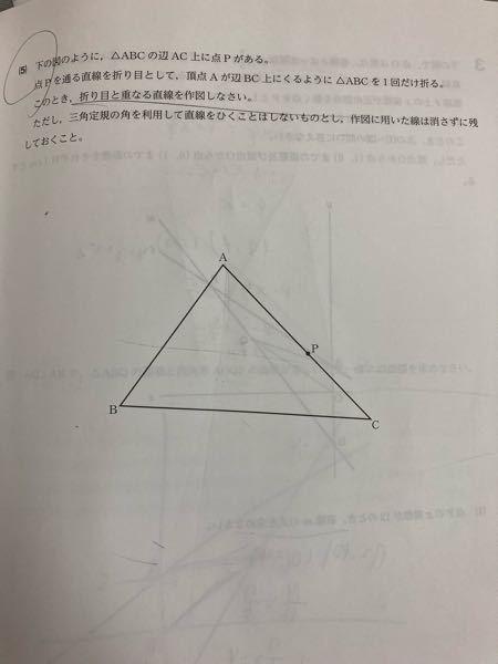 中学数学です。こちらの作図の仕方を教えて頂けないでしょうか?