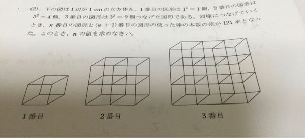 下の写真の数学の問題を教えて下さい!