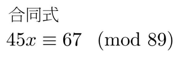 お願い致します。 この画像の問題の答えと解き方について教えてください。 途中の計算も含めてすみませんが、解説を宜しくお願い致します。