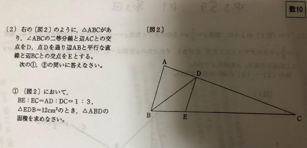 中学数学です。 この問題の解説お願いします。