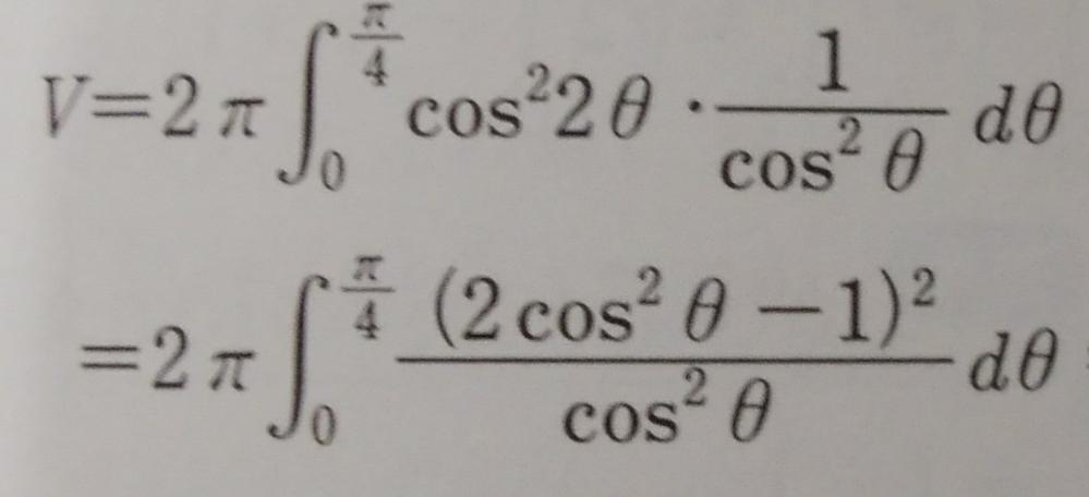 途中どのようにして、上の式から下の式に変形できますか?