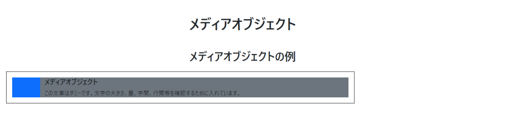 """bootstrap,html,cssについて質問です。 画像の背景色が青の部分に画像を挿入したいのですが、 表示がうまくいきません。 分かる人がいましたら、教えてほしいです。 お願いします。 <!-- メディアオブジェクト --> <div class=""""media row p-3 w-75 a""""> <!-- 画像 --> <div class=""""col-1 bg-primary""""><img src=""""/img/gest.png"""" style=""""width: 60px;"""" alt=""""""""></div> <!-- メディア本文 --> <div class=""""media-body col-11 bg-secondary""""> <h5>メディアオブジェクト</h5> この文章はダミーです。文字の大きさ、量、字間、行間等を確認するために入れています。 </div> </div>"""