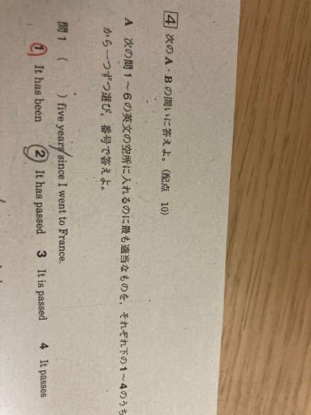 英語についてです この問題の解説を教えてください 答えの解説も読んでもわかりませんでした