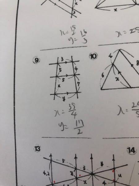 中二数学相似です。どうして2分の17になるのですか??!
