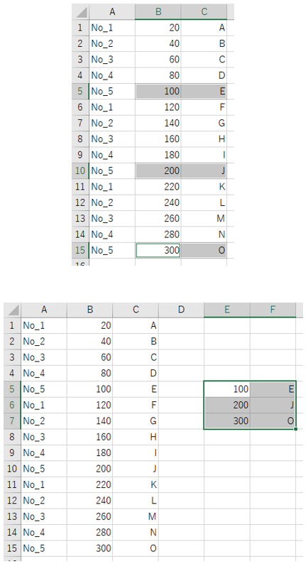 """【エクセル】指定の文字列があるセルの、隣のセルを指定する方法はありますか。 例をお示ししますが、""""No_5""""という文字列が入っている全てのセルを抽出し、その隣2つのセルを選択した状態にしたいです。 もしくは、最終的には目的のセルのみの列ができればよいので選択を経なくとも全""""No_5""""の隣2つのセルを参照する方法があれば教えていただきたいです。 よろしくお願い致します。"""