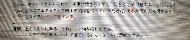 こんにちは。どなたか教えてくださいませんか。日本語勉強中です。よろしくお願いします。