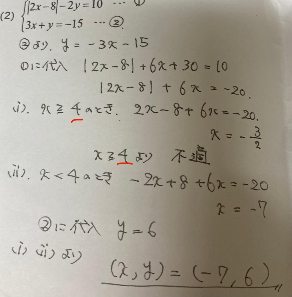赤線のところがなぜ0ではいけないのがわかりません。教えてください。なるべく早いと助かります!