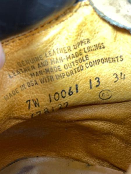 Timberlandのブーツの裏側に書いてあるんですけど、どーゆう意味みですか?