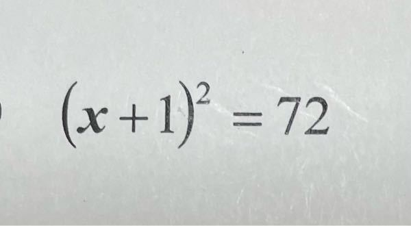 どうしてこれの答えは3√8ではなく6√2になるのですか? 解き方を教えてください