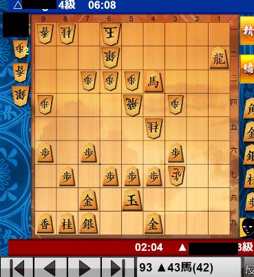 先手番で4三馬と王手飛車取りを掛けた局面ですが(指す前はそう思っていました。)、この局面は実は必至ですか? 私レベルだと読み抜けが多いので勝ったつもりでも直ぐ逆転負けします。実戦は△7二玉・▲6...