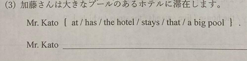 ※中学英語 これの答えを教えてください。