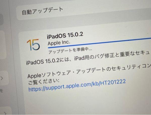 iPadとか、そういうアップデートすると、重いゲームアプリとか軽くなってサクサク動くようになったりすることもあるんですか? あんまり関係ないですか?