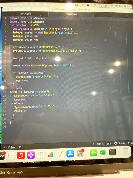 Javaで、'else'への'if' がありませんと、出てしまいます。 }else if (answer > guess )} ^ 見にくい画像ですみません。