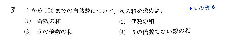 数Bです。 (3)を除き、(1),(2),(4)の3問の解き方が分かりません。 詳しく解き方を教えてください。 宜しくお願い致します。