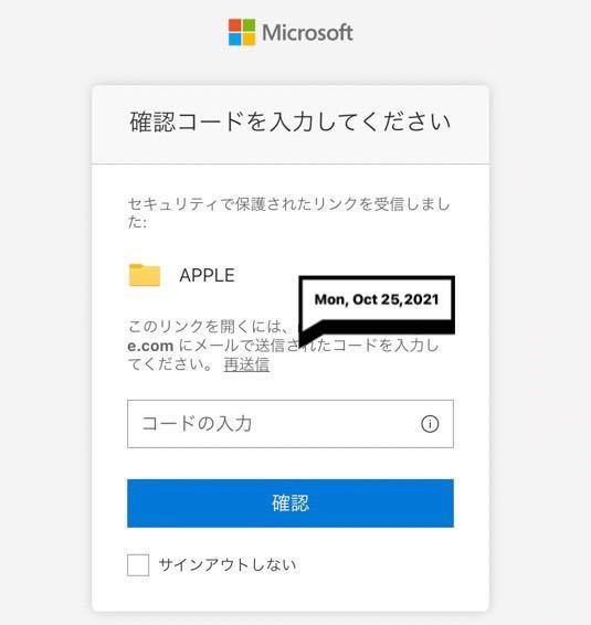 いつもgmailを使って下記写真の通り自分のメールに認証コードを受け取り、下記画面にコードを入力し、office365で作業をしておりました。 しかし、急に認識コードがgmailに届かなくなりま...