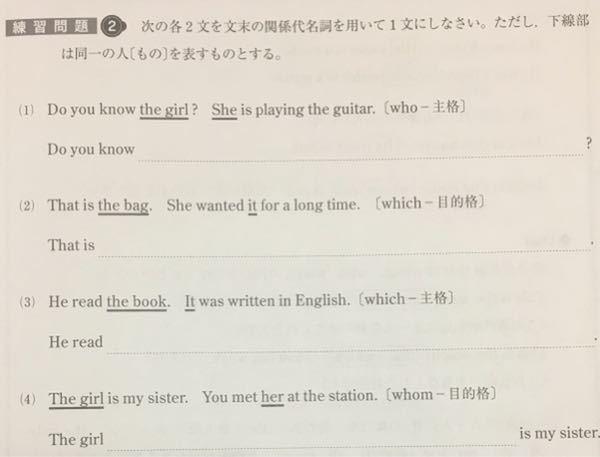 【回答急募】 英語の問題です。 回答よろしくお願い致します。