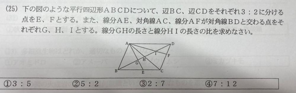 数学です 写真からよろしくお願いします。