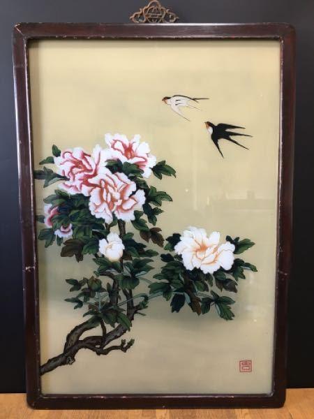 この絵に描かれている花はなんですか