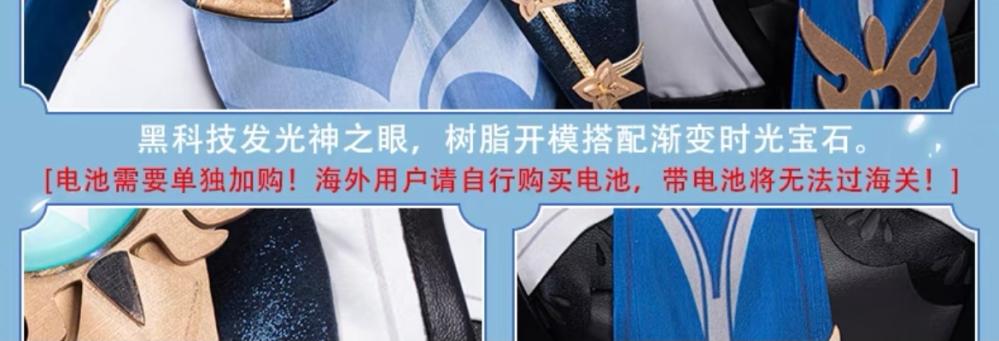 中国語の翻訳をお願いいたします。この画像に書かれている中国語はどのような意味でしょうか。宜しくお願いいたします。