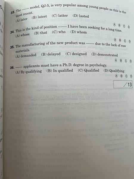 答えを教えて頂きたいです。