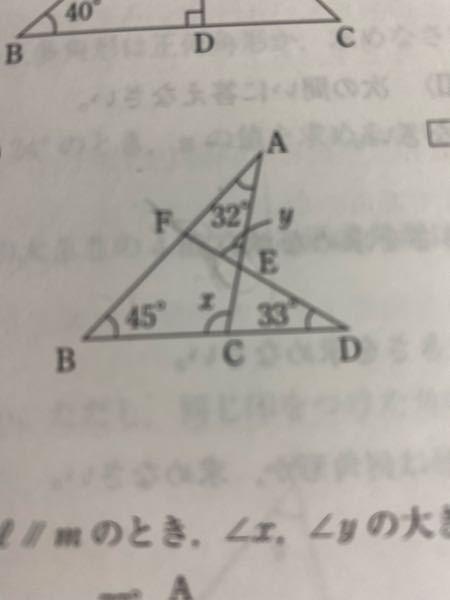 この問題が分かりません 教えてください。