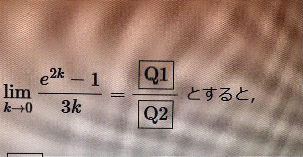 解析学の問題なのですけどわかる方教えてください。