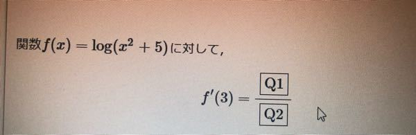 この問題わかる方教えてください。