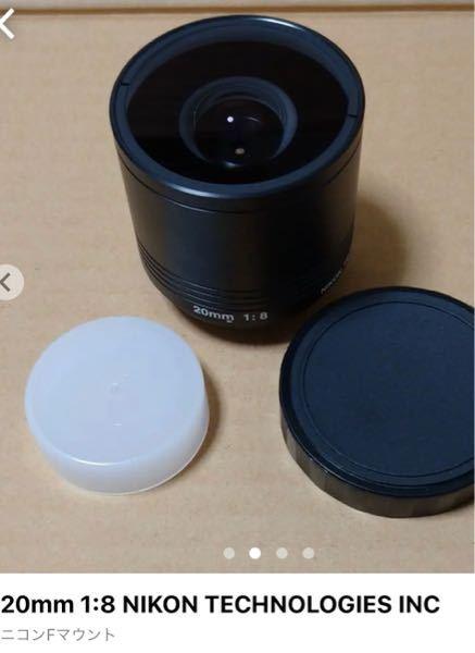 ニコンD3100に20mm 1:8 NIKON TECHNOLOGIES INCのレンズはつけることは可能でしょうか? 無知ですみません。