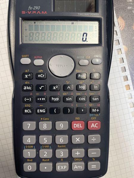 【至急!!!】この関数電卓で、3/2乗を計算するにはどうすれば良いでしょうか?