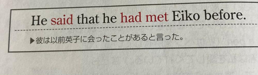 この英文のthat he の役割はなんですか?