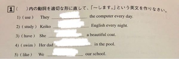 〖至急!!!〗〖知恵コイン50枚!!!〗〖中一英語!!!〗 当てはまる単語を教えて下さい。よろしくお願いします。
