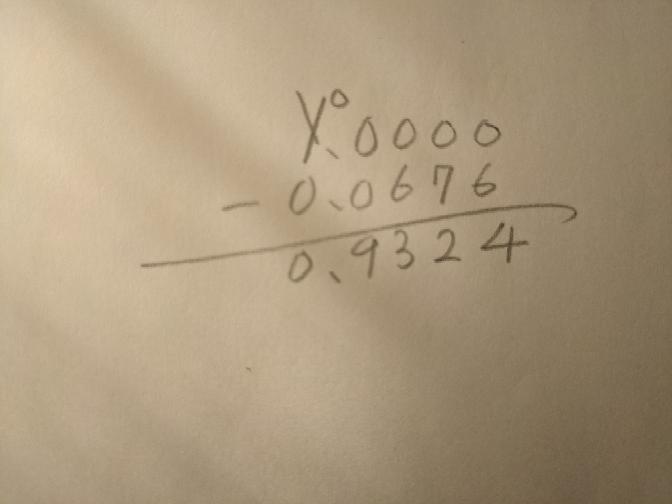 これなんで縦に0 0と並んでて9が降りてきてるんですか? その隣も繰り下がりによって縦に0 0と並んでいるのにそのまま0が降りてきています。 繰り下がりによって出来た0の連続はそのまま出すという決まりでしょうか?