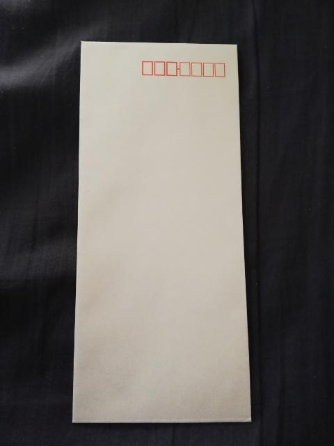 郵便封筒で大森郵便局に送りたいのですが切手はいくら分、必要ですか? 柏市〜大森郵便局(東京都)