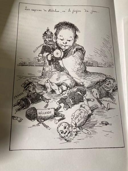 【至急】 この風刺画の作者は誰か、なんの風刺画なのか教えてください!