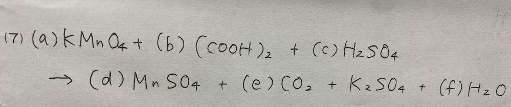 これ計算できますか?問題自体が間違えてますか?(a)〜(f)に数字を当てはめなさいという問題です。