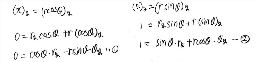 大学数学の問題について質問です x=rcosθ,y=sinθの両辺をそれぞれyで偏微分することでry,θyをもと求めよ それぞれ両辺を微分して、画像のようになったのですが、そこからどのようにry,θyを求めたら良いのかわかりません。連立方程式を解くということなのですがわかりません。 よろしくお願いします。