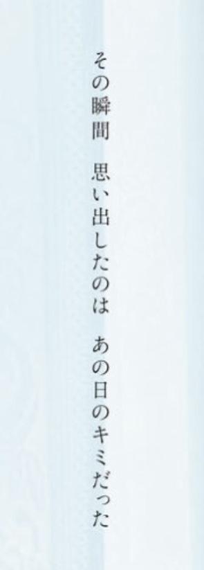 この日本文を英訳していただけませんか。